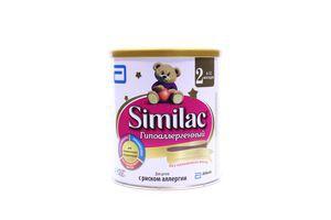 Суміш молочна Similac гіпоаллергений 2