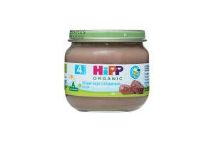 Пюре для детей от 4мес из говядины Hipp с/б 80г