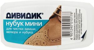 """Губка д/взуття ДИВИДИК """"Престиж"""" міні"""