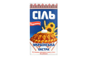 Соль поваренная выварочная вакуумная йодированная Украинская экстра Славянская соль к/у 1кг