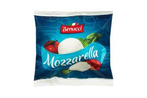Сыр мягкий Mozzarella Benucci м/у 235г