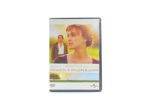 Диск DVD Гордость и предубеждение