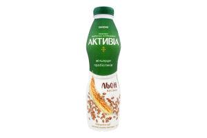Бифидойогурт 1.5% Семена льна-отруби Активіа п/бут 580г