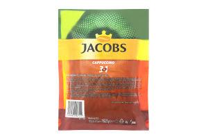 Напій кавовий розчинний Cappuccino 3в1 Jacobs д/п 13х12.5г