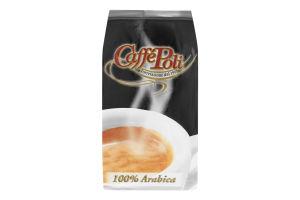 Кофе молотый Arabica 100% Caffe Poli 250г