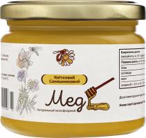 Мед натуральний квітковий соняшниковий, вищого ґатунку.