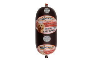Корм для собак с говядиной Zooлюкс 450г