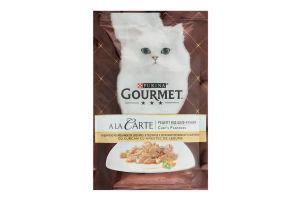 Корм Gourmet Ala Carte з індичкою 85г х24