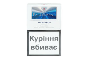 Сигареты Parliament Silver Blue 20шт
