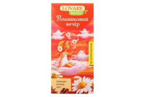 Чай Ромашковый вечер Lovare herbs к/у 20*1.8г/уп