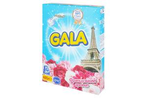 Порошок стиральный автомат 2в1 Французский аромат Gala 400г
