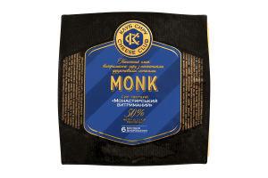 Сир 50% твердий Monk Клуб Сиру кг