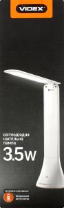 Лампа светодиодная настольная 3.5W 4100K 5V белый №VL-TF01W Videx к/у 1шт