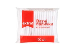Палички ватні косметичні Extra! 100шт