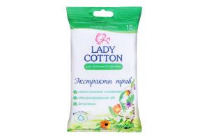 Серветки вологі Intimate Lady Cotton 15шт