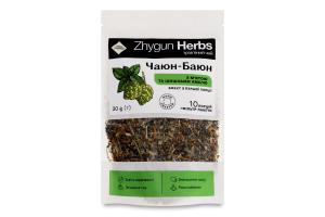 Чай трав'яний з м'ятою та шишками хмелю Чаюн-Баюн Zhygun Herbs д/п 30г