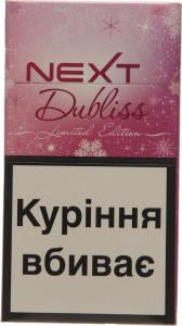 куплю сигареты next