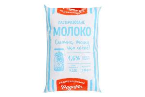 Молоко 1.6% пастеризоване РадиМо м/у 910г