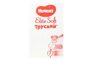 Трусики-підгузники для дітей 6-11кг 3 Elite Soft Huggies 108шт