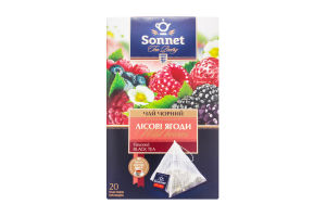 Чай Британський лісові ягоди 20шт.*2г