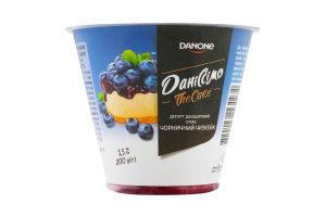 Десерт 5.5% кисломолочный Черничный чизкейк The Cake Даніссімо ст 200г
