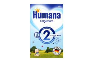 Суміш молочна суха для дітей 6-12міс №2 Humana к/у 600г