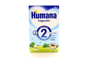 Смесь 2 молочная с пребиотиками Humana 300г