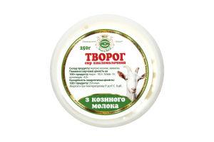 Сыр Золота Коза из козьего молока 19%