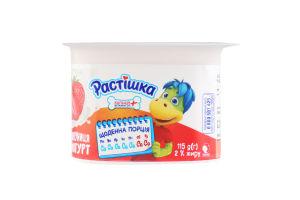 Йогурт 2% Полуниця Растішка ст 115г