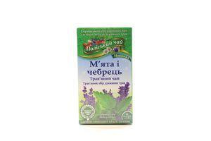 Чай Поліський м'ята і чебрець 20*1,5г х20