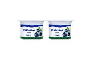 Йогурт 1.5% Черника Живинка ст 4х115г