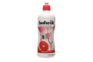 Средство для мытья посуды Ludwik Грейпфрут