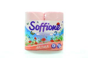 Бумага туалетная 2-х слойная Цветочный сад Aroma Soffione 4шт