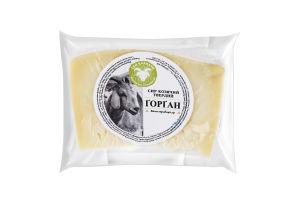 Сир 40% козячий твердий Горган Еко Карпати кг