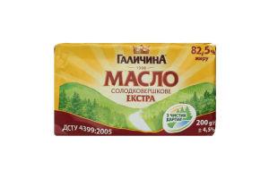 Масло 82.5% сладкосливочное Экстра Галичина м/у 200г