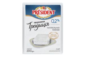 Творог 0.2% Творожная традиция President м/у 200г