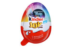 Яйце шоколадне з іграшкою Joy Kinder п/у 20г