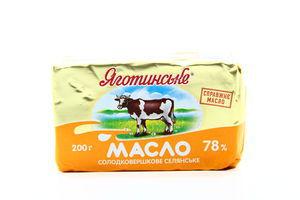 Масло 78% Яготинське 200г