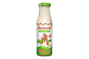 Йогурт 2.5% для детей от 8мес Яблоко-морковь Яготинське для дiтей с/бут 200г