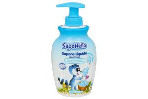 Мило рідке дитяче Zucchero fllato Saponello 300мл