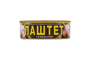 Паштет Галицький Галицький смак з/б 250г