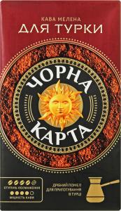 Кофе натуральный жареный молотый для турки Черная карта в / в 230г
