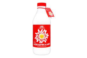 Напиток кисломолочный 2.5% Ацидофилакт Добриня п/бут 900г