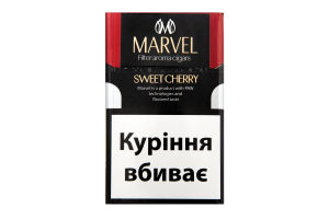 Сигариллы Marvell sweet cherry с фильтром