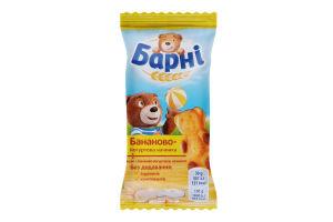 Бисквит медвежонок Барни с бананово-йогуртовой начинкой Kraft м/у 30г