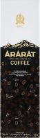 Напій алкогольний 0.5л 30% Coffee Ararat к/у