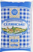 Молоко 2.5% ультрапастеризоване Селянське м/у 900г