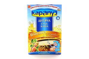 Каша Карапуз овсяная с персиком к/у 250г