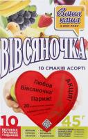 Каша быстрого приготовления Овсяночка Ассорти 10 вкусов Ваша Каша к/у 10х45г