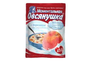 Каша овсяная с персиком Овсянушка п/у 40г